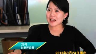 【快评5分钟】华谊华策综合娱乐集团