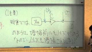 慶應大学講義 応用確率論 第十三回 ベイズの方法 カルマンフィルタ1