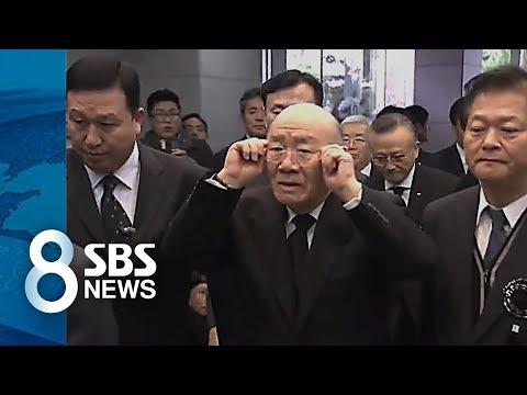 김영삼 전 대통령 빈소 찾은 전두환 전 대통령…35년 악연 정리 / SBS