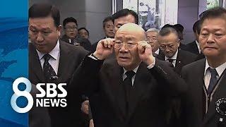 빈소 찾은 전두환 전 대통령…35년 악연 정리 / SBS