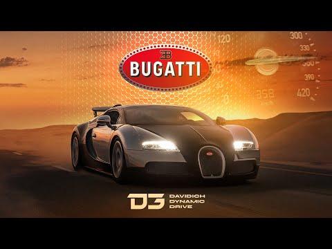 D3 Bugatti Veyron 1001 Сила 1250 Крутящий! 1.7 Миллиона Долларов!