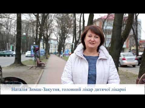 Свобода Хмельниччини: Наталія Зимак-Кутня, головний лікар міської дитячої лікарні за Руслана Кошулинського