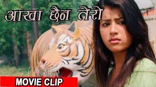 आखा छैन तिमीहरुको | Movie Clip | Nepali Movie | Adhkatti | Gaurav Pahadi