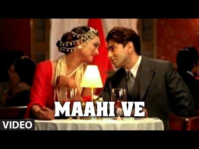 Maahi Ve Full Video Song Hindi Album Faakhir Mantra | Faakhir