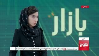 BAZAR: Pakistan Triples Its Customs Duties