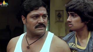 Actor Srihari Scenes Back to Back | Nuvvostanante Nenoddantana Movie Scenes | Sri Balaji Video