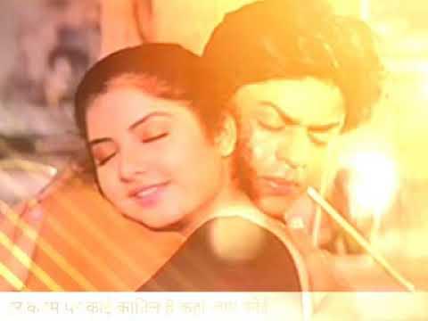 Har kadam par koi qaatil hai ll arjun pandit movie song