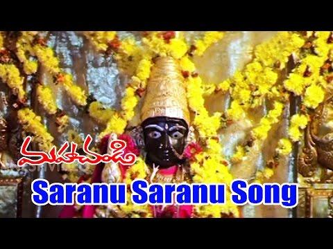 Maha Chandi Songs - Saranu Saranu - Vijayashanthi, Laya - Ganesh Videos