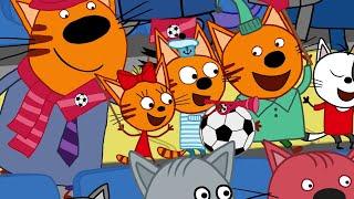 Три Кота | Сборник Невероятного Веселья | Мультфильмы для детей 🎈💫⭐🐱