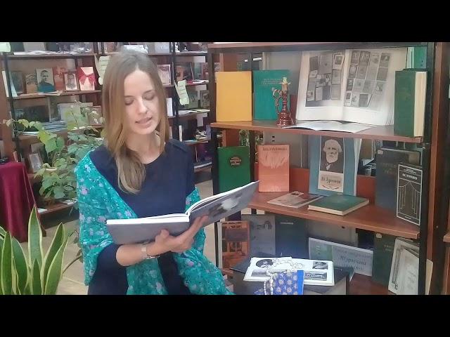 Изображение предпросмотра прочтения – ИннаГубанова читает произведение «Ася» И.С.Тургенева