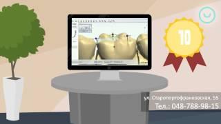 Керамические вкладки. Лечение зубов. Одесса(«Голливудская» улыбка всего за 3 визита с помощью безметалловой керамики и профессионального подхода наши..., 2015-06-11T14:17:49.000Z)