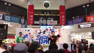 清野幹「swandiver」FM Niigata Snow Jam2018