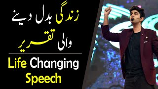 Download Top Motivational Speech in Urdu/Hindi | Life Changing Seminar | Ali Ahmad Awan Mp3 and Videos