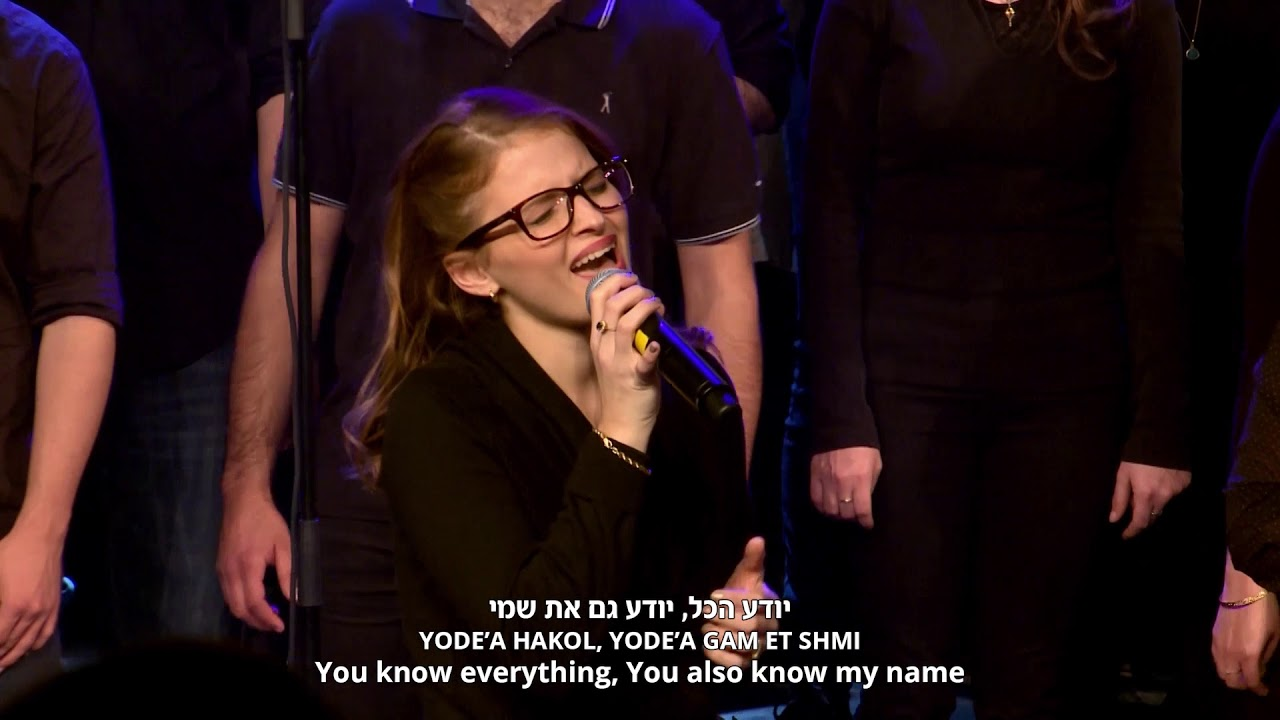 Praise to Our God 5 Concert - Ata Kadosh (You Are Holy)