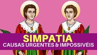SIMPATIA DE SÃO COSME DAMIÃO PARA CAUSAS IMPOSSIVEIS E URGENTES ♥  AMOR DINHEIRO NEGÓCIO E SAUDE