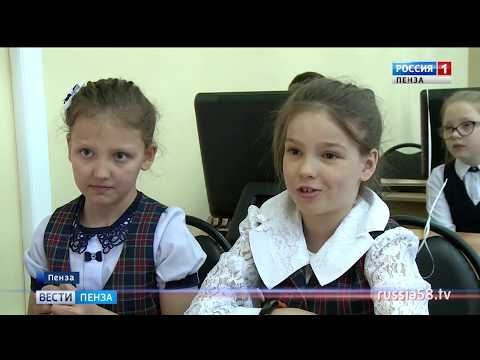 В олимпиаде по английскому языку младших школьников будут сопровождать Дино и Заврики