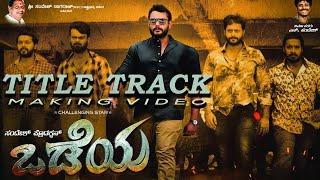 ODEYA Title Song Making Video   Challenging Star Darshan   Darshan tugudeep   Sandesh Nagaraj - SStv