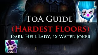 Summoners War: ToA Hardest Floors - 4x Water Joker, Dark Hell Lady (Stage 64 Lyrith Rotation)