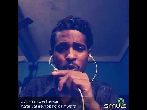 Parmeshwer Thakur song