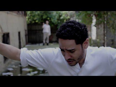 The tion Short Film