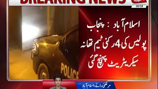 Punjab Police Team Arrive In Isb To Take Custody Of Mansha
