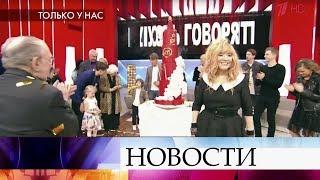 """В эфире Первого канала """"Пусть говорят"""" с участием Аллы Пугачевой."""