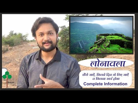 Lonavala Itinerary With Budget || || How To Reach ||Top Monsoon Place