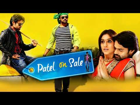Ringtone   Patel On Sale BGM   Subramanyam For Sale BGM