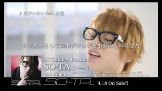 LGYankees Produce SO-TA / 2nd Album 「SO-TA」 SPOT60min