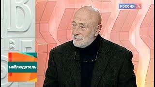 Наблюдатель. Григорий Остер, Иосиф Райхельгауз и Илья Виноградов