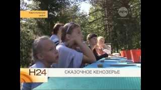 Сказочное Кенозерье(, 2014-07-10T10:41:06.000Z)