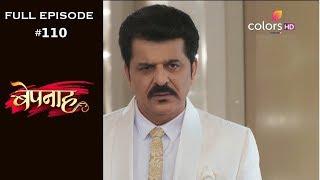 Bepannah - Full Episode 110 - With English Subtitles