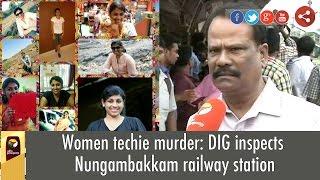 Women techie murder: DIG inspects Nungambakkam railway station