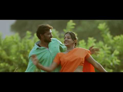 Eh Pulla Video Song From Tharisu Nilam...