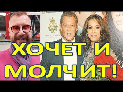 ПОЗОРИЩЕ на всю страну! Известный певец втянул Казаченко в грязный гeй Ckандал!