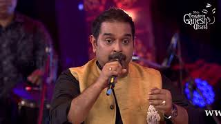 """Sapnon Se Bhare Naina"" By Shankar Mahadevan And Apoorva At 55th Bengaluru Ganesha Utsava"