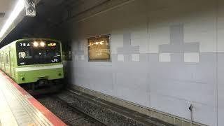 【フルHD】JR関西線201系 JR難波(Q17)駅停車 2