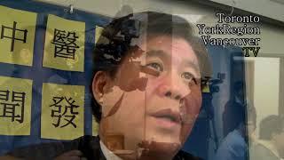 20121120, 安省中醫聯合會