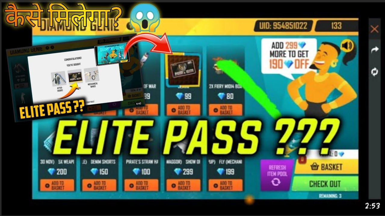 FREE FIRE ELITE PASS DISCOUNT EVENT 😱😱 ONLY 99 DAIMONDS || FREE FIRE NEW EVENT || FF ARMY