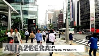 Japan Central Bank tweaks policy measures to revive economy