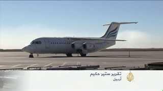 الصواريخ البالستية توقف رحلات كردستان الجوية