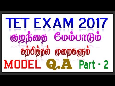 Psychology Tet Question Paper Kannada