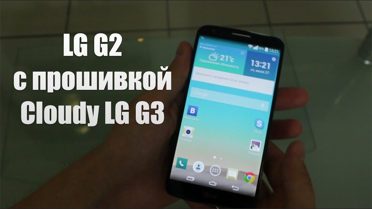LG G2  User opinions and reviews  GSM Arena