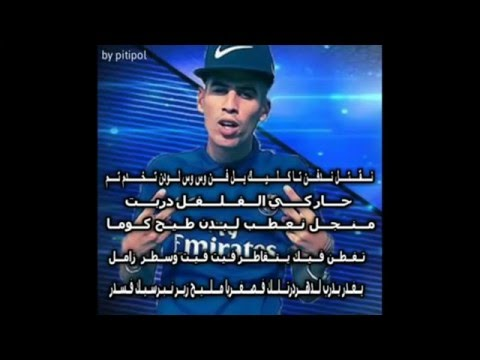 music aissa wahrania