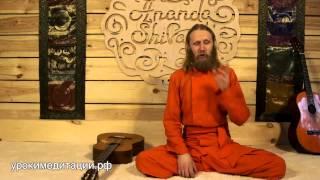 Творчество и медитация. Как стать гениальным?