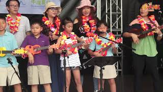 Publication Date: 2019-08-06 | Video Title: HK Ukulele Festival 2019 - 007