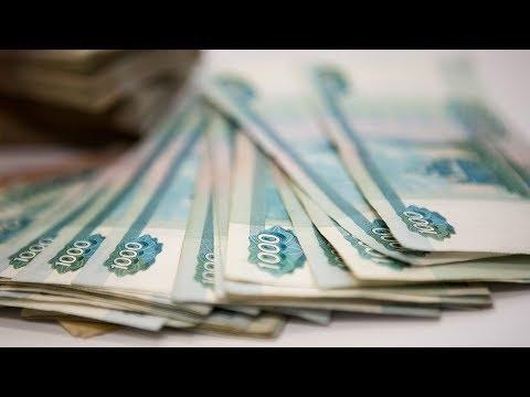 Курс валют в СНГ от 21 января 2020