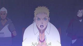 صدمة ناروتو بعدما رأى بوروتو يستعمل تقنية ساسكي و كاكاشي نارووتو يجرد ابنه من لقب نينجا مقطع اسطوري