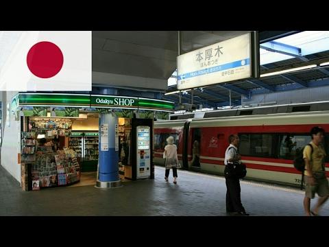 Hon-Atsugi no Eki, Kanagawa - In Japan