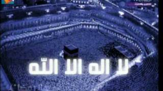 Azan Al-Afasy